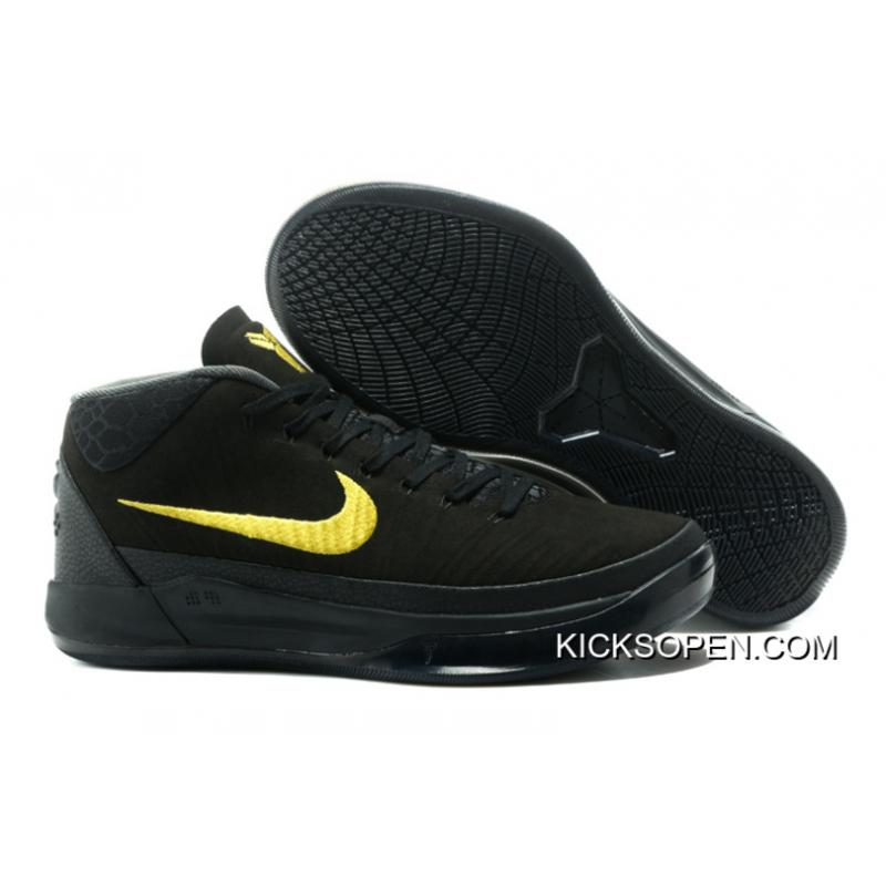 "c28c3536c6a6 Nike Kobe A.D. Mid ""Black Gold"" For Sale ..."