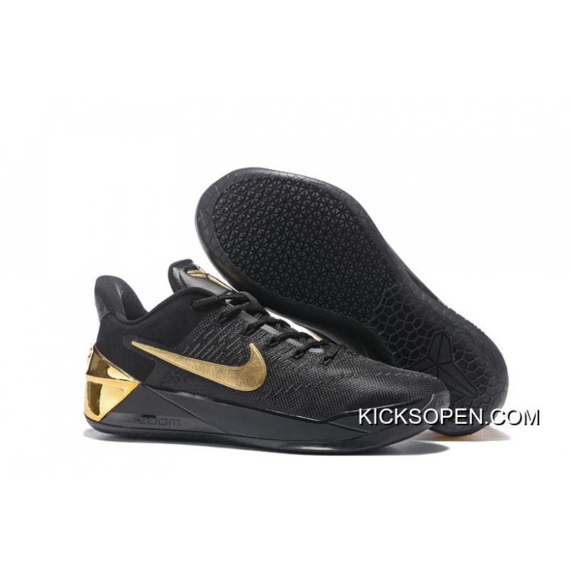 Nike Kobe A.D. Black Gold Red New Style