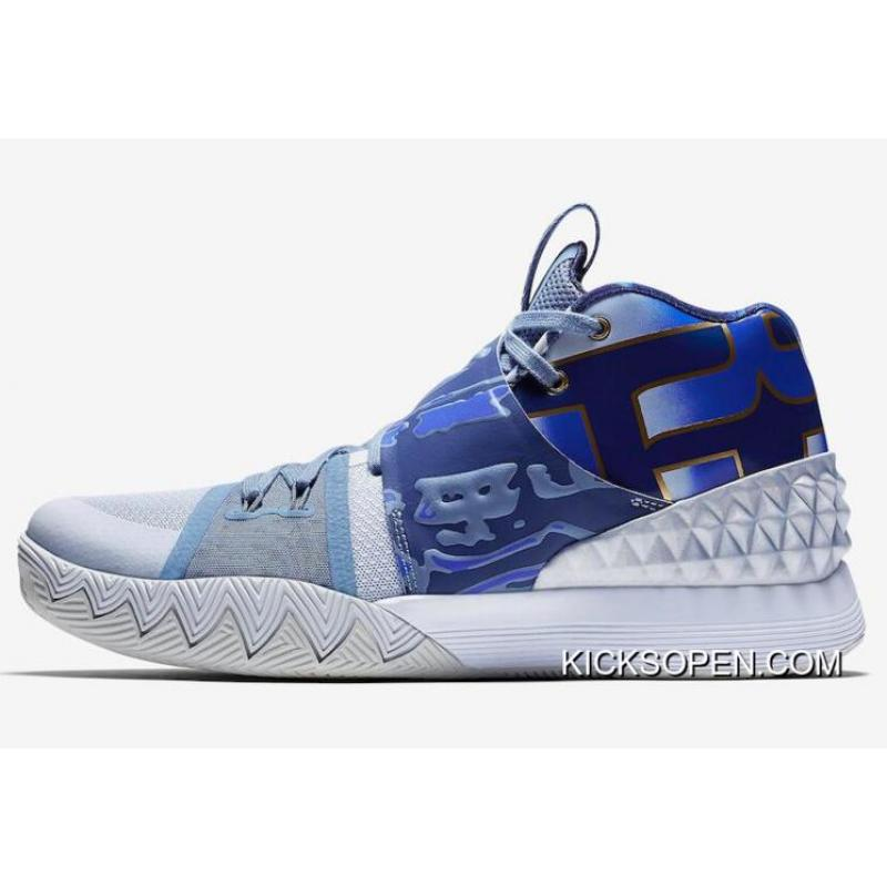 "4a5b59fd2a5b Nike Kyrie S1 Hybrid ""What The"" AJ5165-902 Blue Gold White Latest ..."