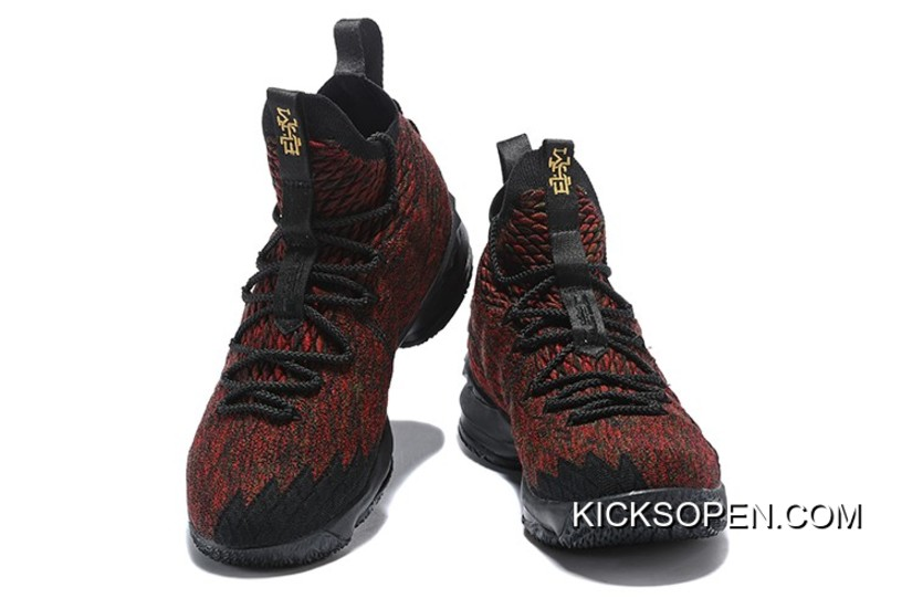 4bcbdccebabe Nike LeBron 15  BHM  Black Multi-Color AA3857-900 Online